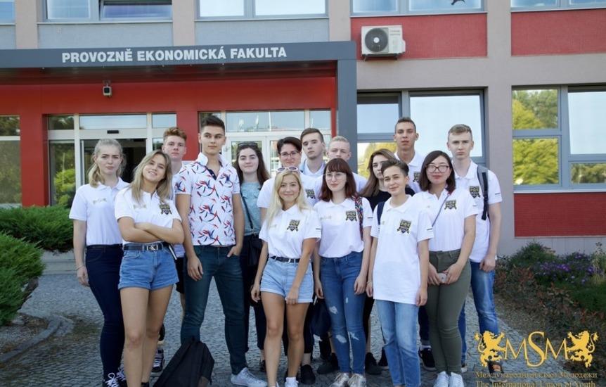 студенти МСМ msmstudy.com.ua