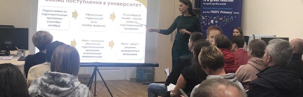 семінар особливості профорієнтації msmstudy.com.ua
