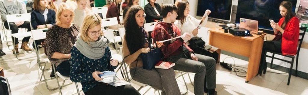 фото з семінару Вища освіта в Чехії Алмати msmstudy.com.ua