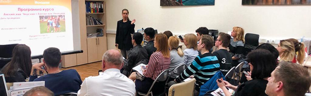 презентація програми Подвійний Диплом Київ msmstudy.com.ua