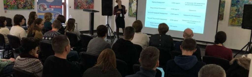 семінар IT освіта в Чехії Алмати msmstudy.com.ua