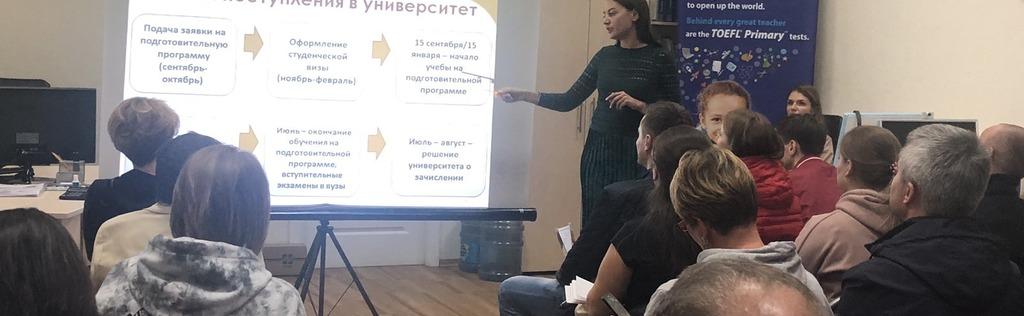 Educational programs in the Czech Republic msmstudy.eu