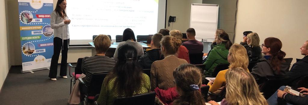 семінар освіта в Чехії msmstudy.com.ua