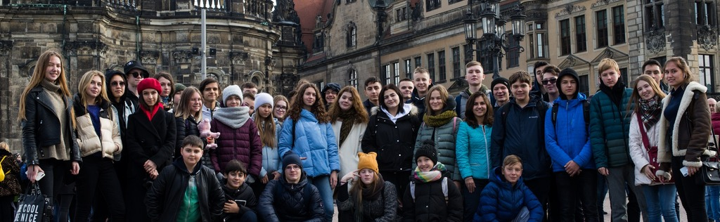 німецьке місто Дрезден msmstudz.com.ua