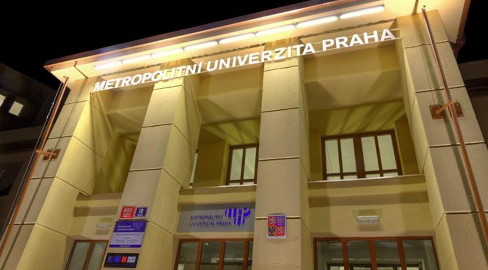 Метропольный университет в Праге msmstudy.eu